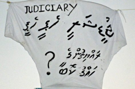 Man fined MVR8,000 over 'white underwear protest'