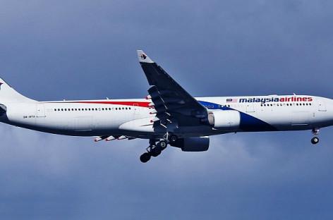Maldives islanders report 'MH370 plane debris'