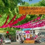 State to allocate office space for PPM and MDP