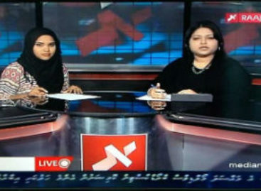 Raajje TV to appeal MBC fine, sue police