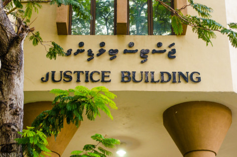 Judges appointed to High Court and Criminal Court