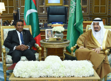 President arrives in Saudi Arabia on second official visit