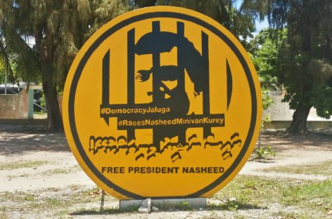 China rebukes Nasheed over Maldives land grab claims