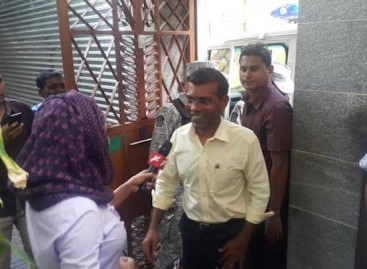 Investigation underway into documents on Nasheed's house-arrest