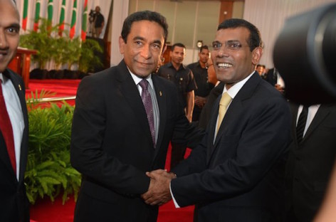 MDP cries foul over government refusal to honour deal