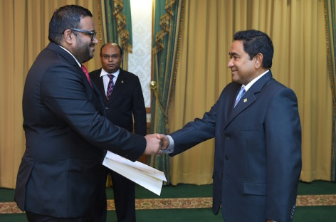 Maldives Vice President arrested, charged with high treason