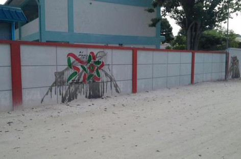 Independence 50 logos in Addu City vandalised with crude oil