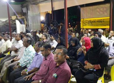 MDP and Sangu TV in row over live broadcast of rallies