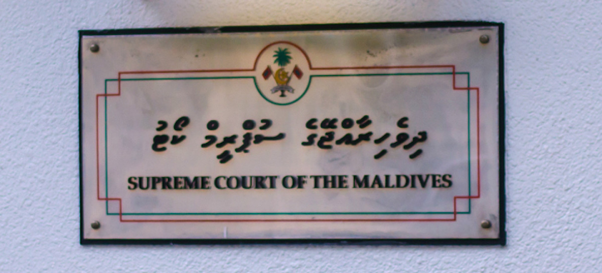 Supreme Court to consider UN ruling on Nasheed's imprisonment