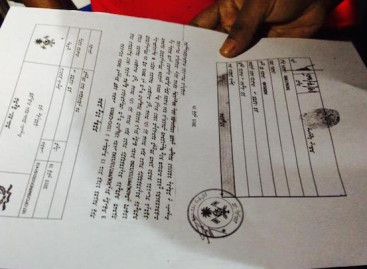 Forensic test finds Nasheed's house-imprisonment document authentic