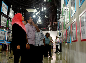 Anger over school photo exhibition's 'exclusion of Nasheed'