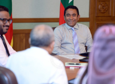 No decision yet on Vice President's impeachment, says PPM
