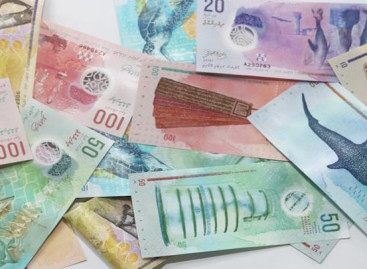 Maldives introduces new banknotes