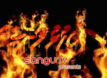 Islamic ministry orders TV station to stop programme on sorcery