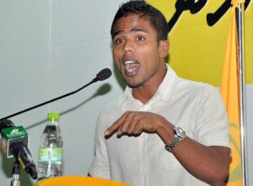 Former MDP vice president seeks annulment of internal election