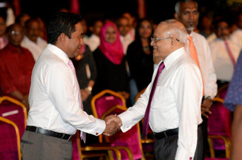 Gayoom questioned over missing hard drive
