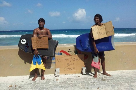 Save Our Waves: Why we protest