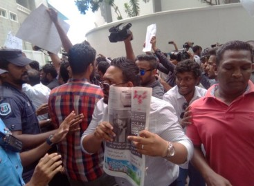 High court hears challenge to work ban on ex Haveeru staff