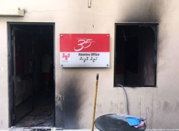 Haveeru office hit by arson attack