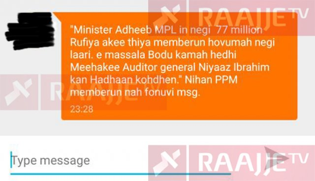 Nihan text