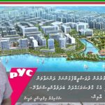 President pledges 1,500 flats for government employees