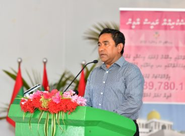 Maldives is no longer interested in expanding tourism, says president
