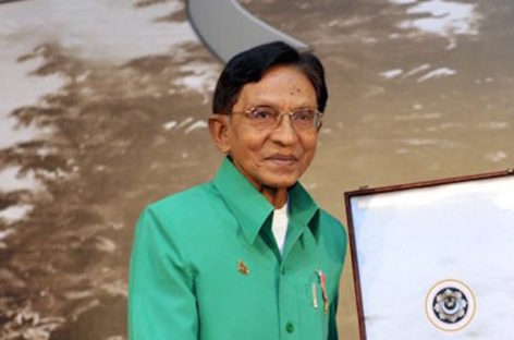 Nations mourns passing of state dignitary Zahir Naseer