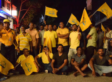 MDP celebrates anniversary behind police barricades