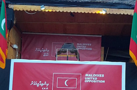 Has the Maldives United Opposition failed to 'restore democracy'?
