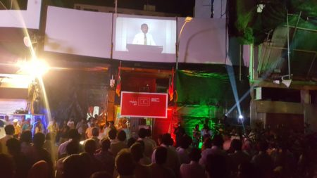 Nasheed speech at MUO rally