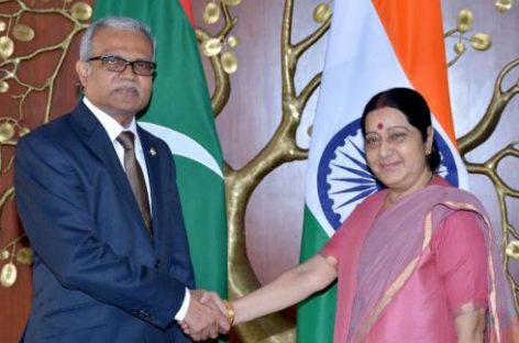 Maldives 'committed' to relationship with India