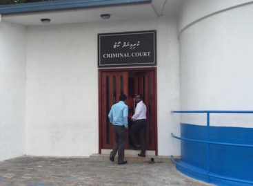 Criminal procedures law comes into force