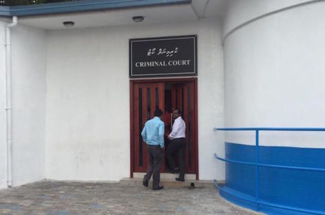 Registered journalists barred from courtroom hearings