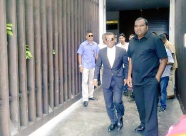MDP chairperson charged with terrorism
