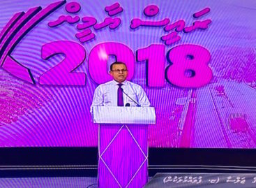 Complaint filed over state broadcaster's live telecast of PPM rally