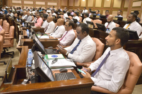 Maldives parliament endorses decision to quit Commonwealth