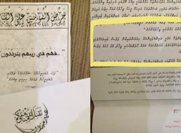 Jihadi literature distributed after Eid prayer