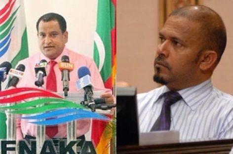 Anti-graft watchdog launches probe into Fenaka scandal