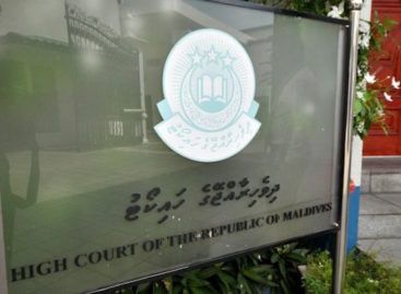 High Court judges transferred back to Addoo