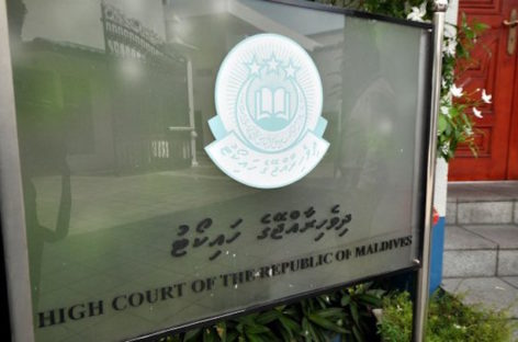 Judiciary denies closing high court northern branch after transferring staff to Malé
