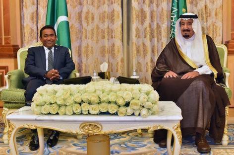 Saudi Arabia pledges US$150m 'bailout loan' to Maldives