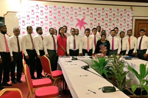 PPM slams elections commission for closing nominations for council polls