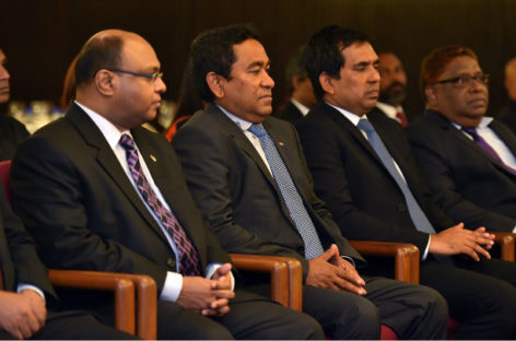 Money laundering checks are a burden on small countries, says Yameen