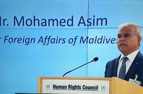 Maldives seeks third term on UN Human Rights Council