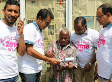 """I did it for my job"": government employees say they were forced to join PPM"