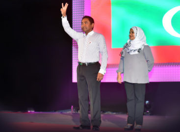 No corruption in use of state resources for rally marking Yameen's third year in office
