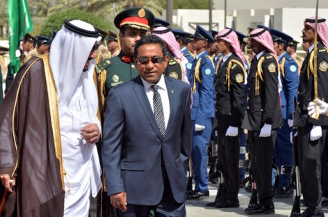 MDP warns of 'creeping colonialism' by Saudi Arabia
