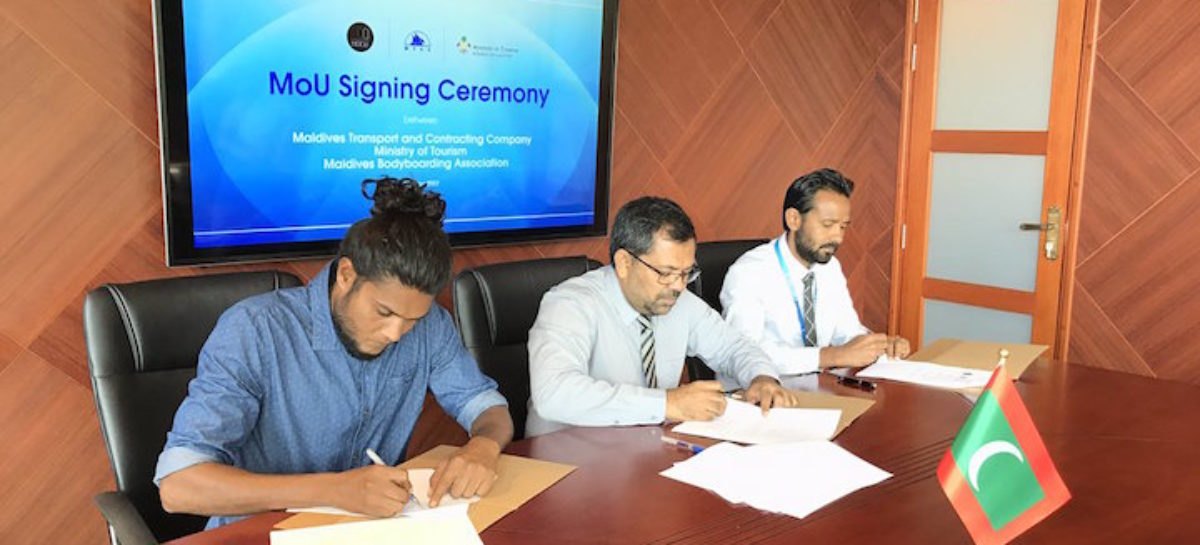 Free ferry arranged to surf island near Malé