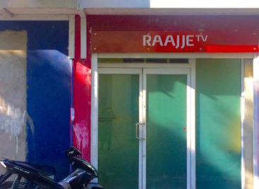 Slapped with third fine, Raajje TV accuses regulator