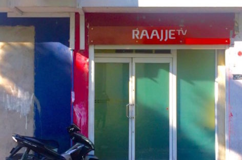 Raajje TV journalists denied monitor passes by elections commission